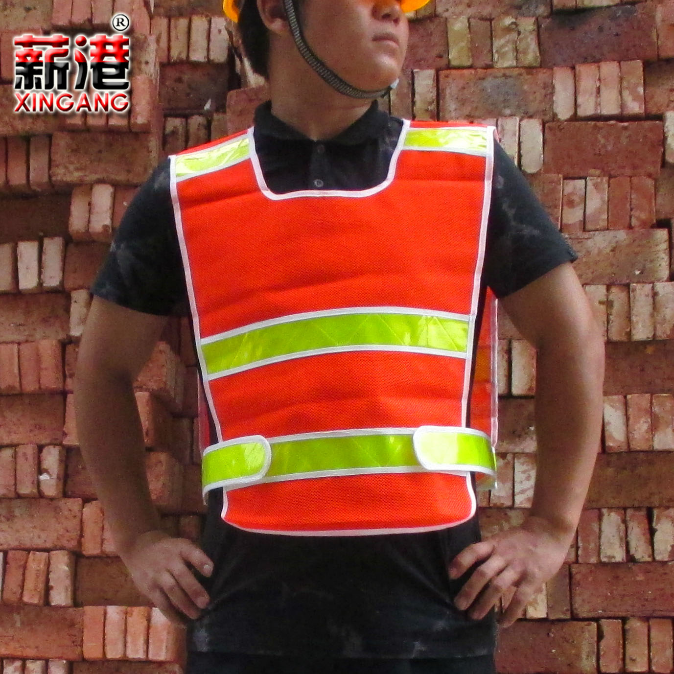 Port salary reflective vest traffic safety vest strong reflective vests reflective vests reflective vests reflective red mesh vest