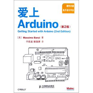 Fall in love with arduino (2nd edition) (us) ban hereby | translator: yan lung//郭浩yun genuine Computer books