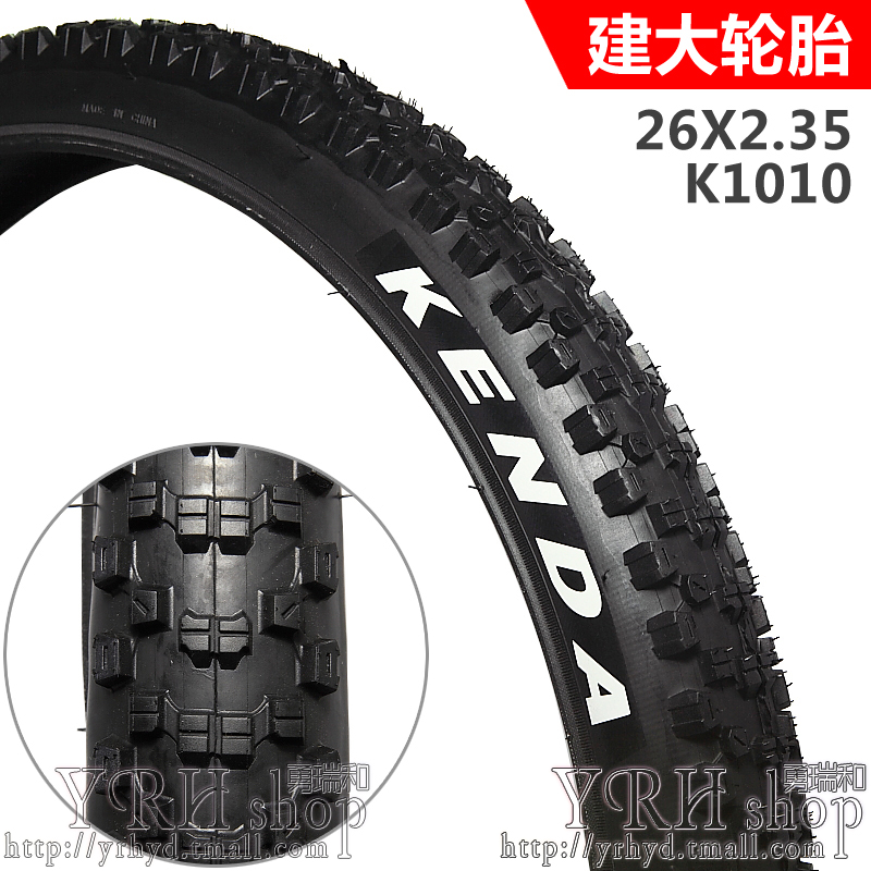 Kenda kenda bicycle tire 26*2.35 wide cross country mountain bike tire k1010 signature edition