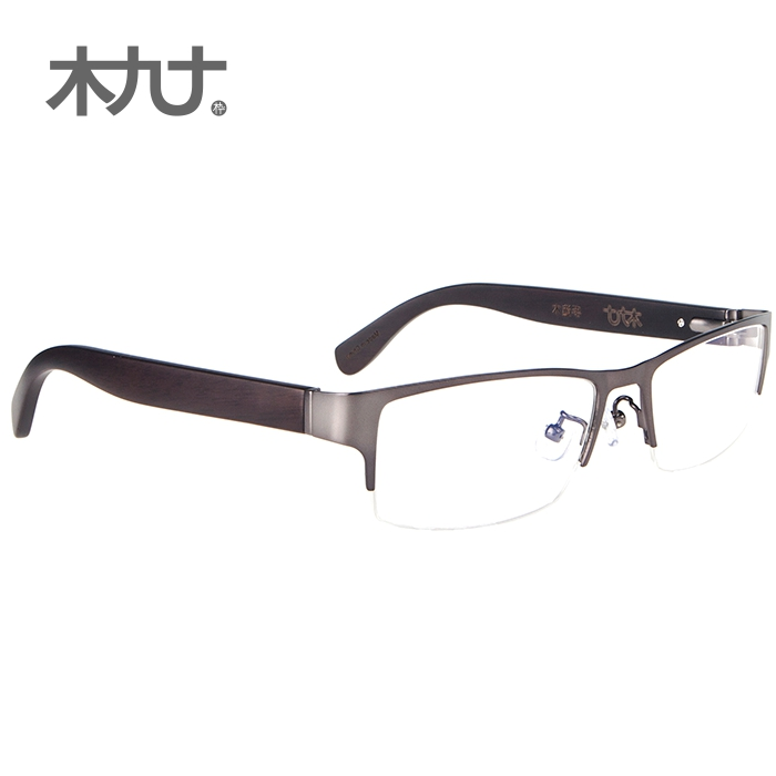 Wood ninety counter new 24019T business temperament simple metal half frame solid wood legs spring legs glasses