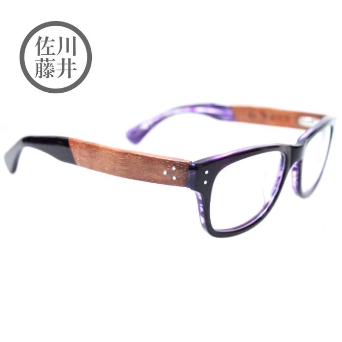 Wooden ninety sagawa fujii genuine b-9089b small frame glasses frame glasses personalized plate glasses for men and women wood