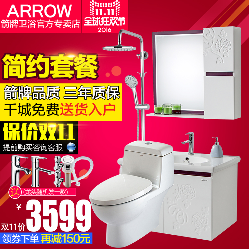 1240 + new bathroom cabinet bathroom cabinet wrigley toilet urea formaldehyde lion king 3309 + 2105 + shower can lift accessories