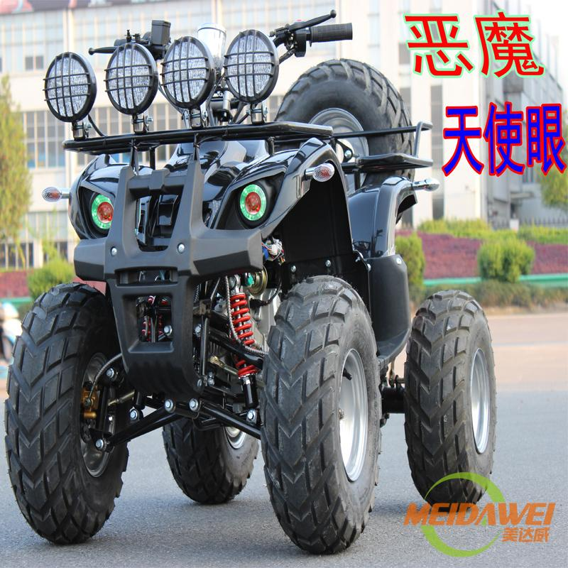 125cc atv four young bulls atv motocross zongshen engine size prop car new drive shaft mount all terrain