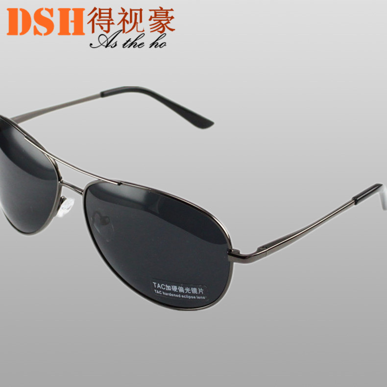 Male myopia polarized sunglasses yurt driving mirror driver mirror sunglasses male myopia sunglasses with myopia spring legs