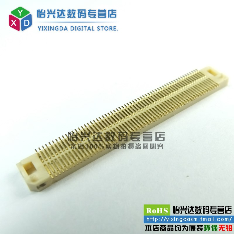Fcom | board to board connector spacing 0.6mm 140Pin public seat board to board connector