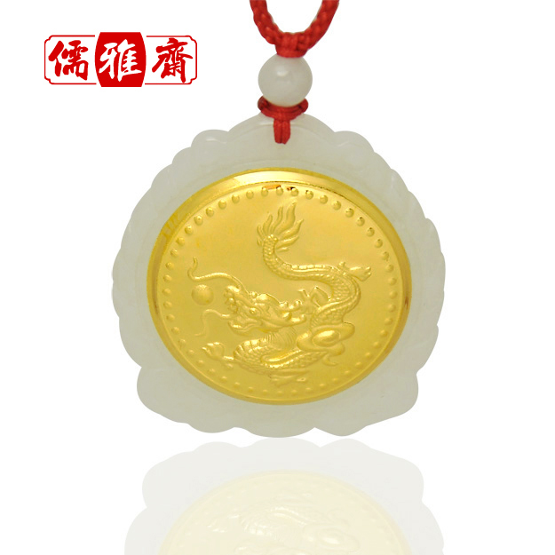 Refined vegetarian inlaid jade pendant sided carving natal zodiac dragon pendant gold pendant dragon world