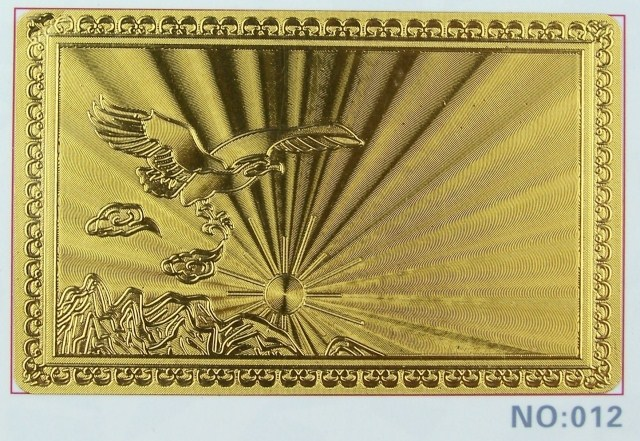 Imitation gold card paper, gold card paper, plastic business card paper business card paper eagle 10 sets of 012