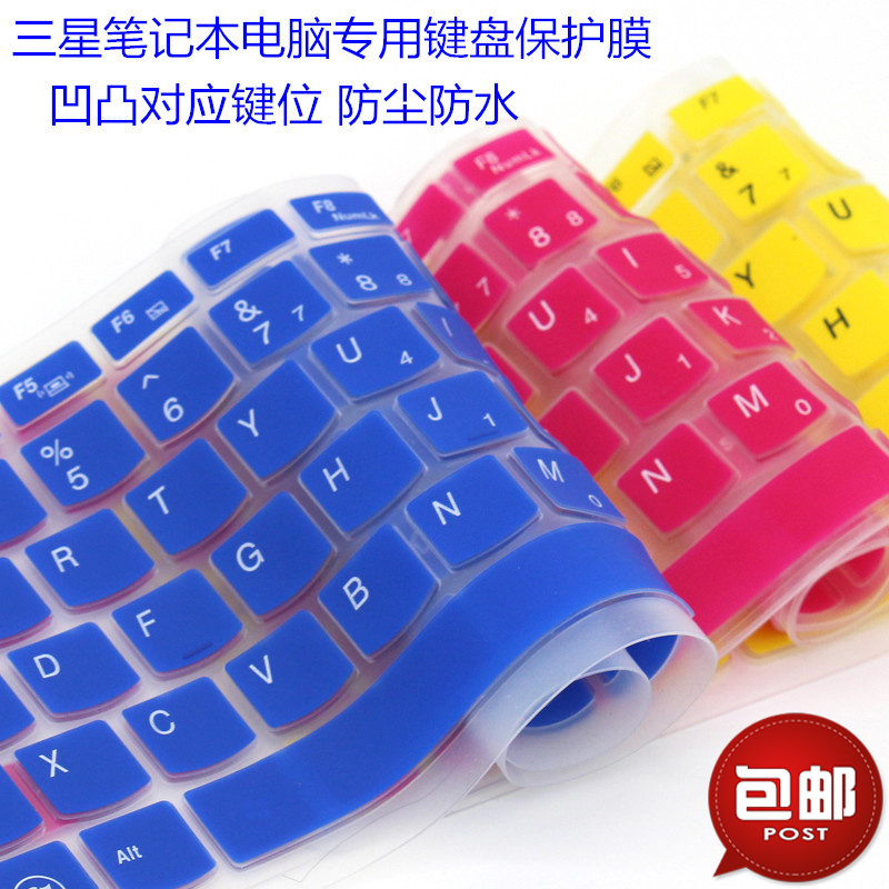 13.3 inch samsung 910S3L-K04 k05 notebook keyboard protective film dust pad keys protective sleeve cover