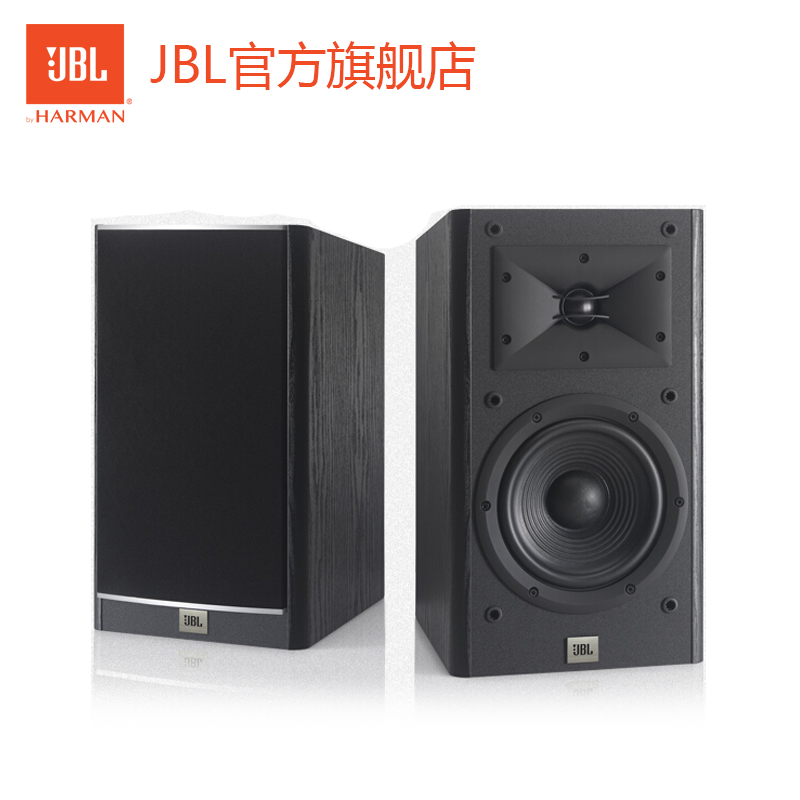 130 wooden bookshelf speakers surround passive hi-fi stereo jbl arena