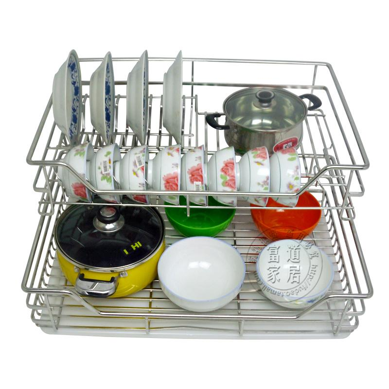 Fu road stainless steel flat baskets/heightening double water dish baskets/kitchen cabinet pull basket 600-900 cabinets