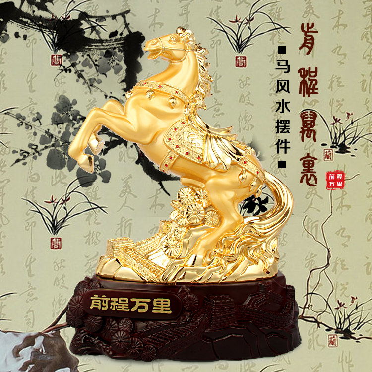 Mileage lucky horse horse ornaments home office den living room decorations ornaments crafts gifts