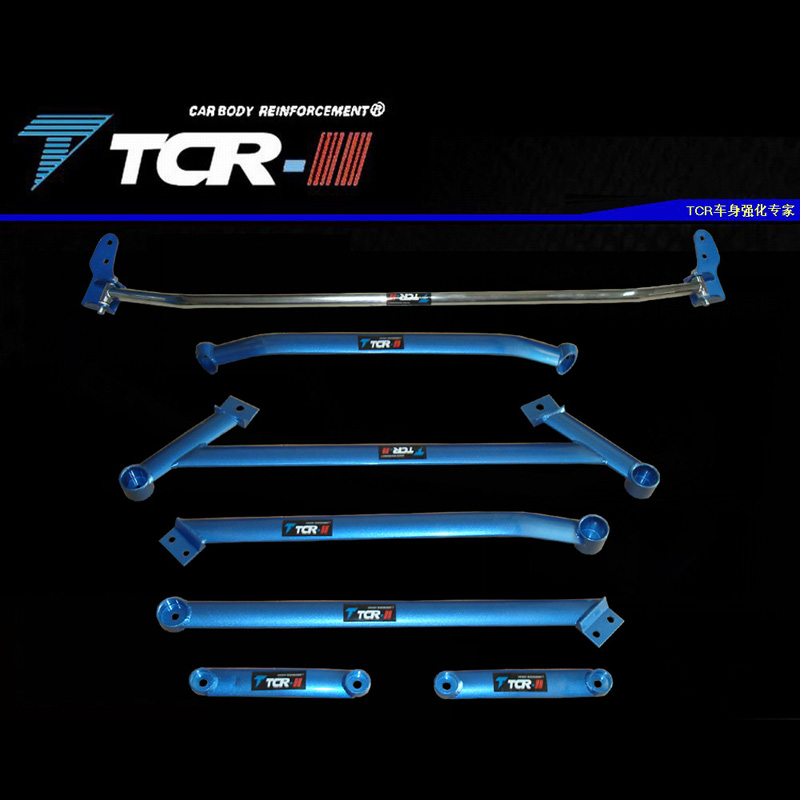 The new chevrolet saiou mai rui bao bao mindray tcr balancing pole rod before the top bar after the new buick regal lacrosse