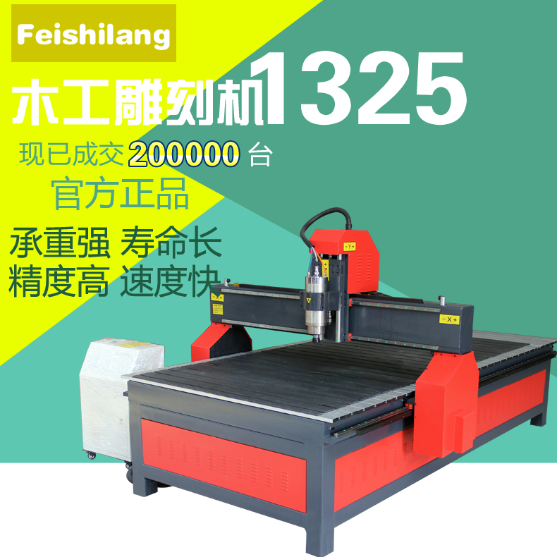 1325 wood engraving machine cnc engraving machine cnc milling carbolite computer advertising engraving machine engraving machine small machine