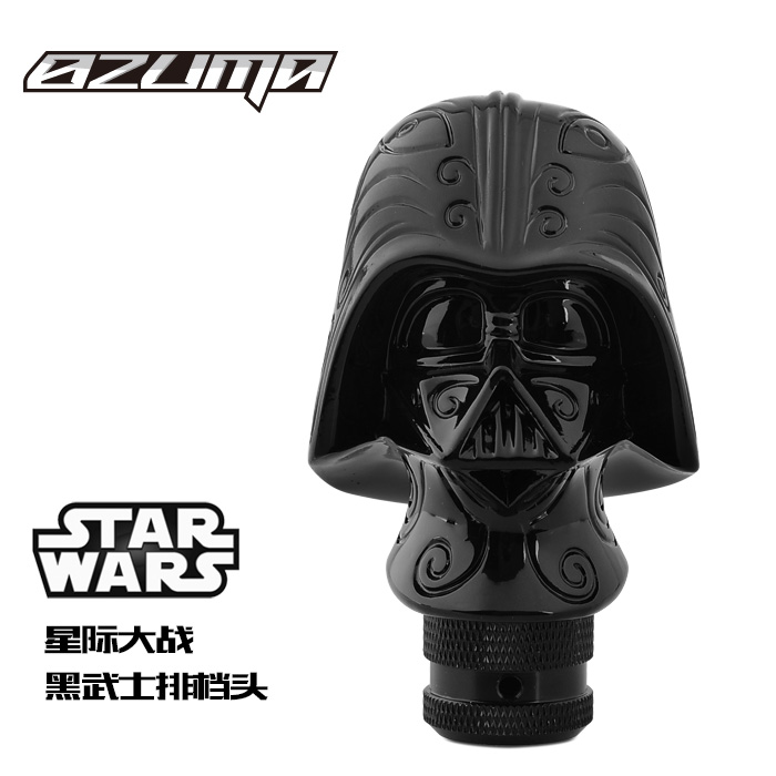 Free shipping vader personality modified car stalls head gear head gear shift knob universal head gear shift lever in gear head gear head resin
