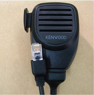Car radio microphone in hand kenwood tk-868/tk-768/TK708/TK808 car station microphone