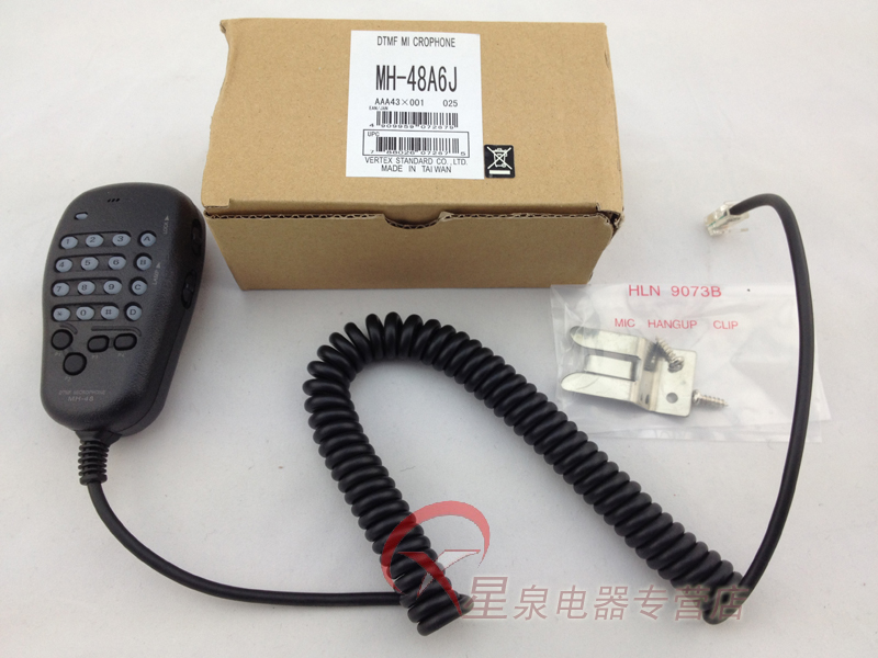 Quan xing 1907R for yaesu ft-7900r walkie talkie microphone in hand microphone in hand 1807 m 8900