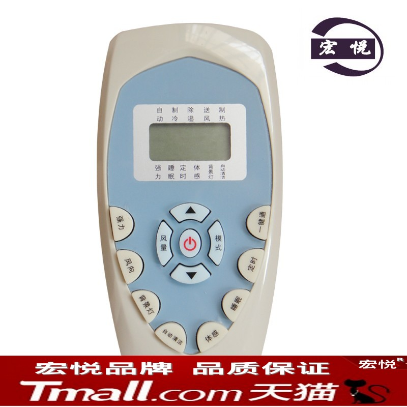 Free shipping kelon air conditioning remote control kfr-35gw/VK-2 (k16) vg-1 (k27) kf-26gw/ug-ii