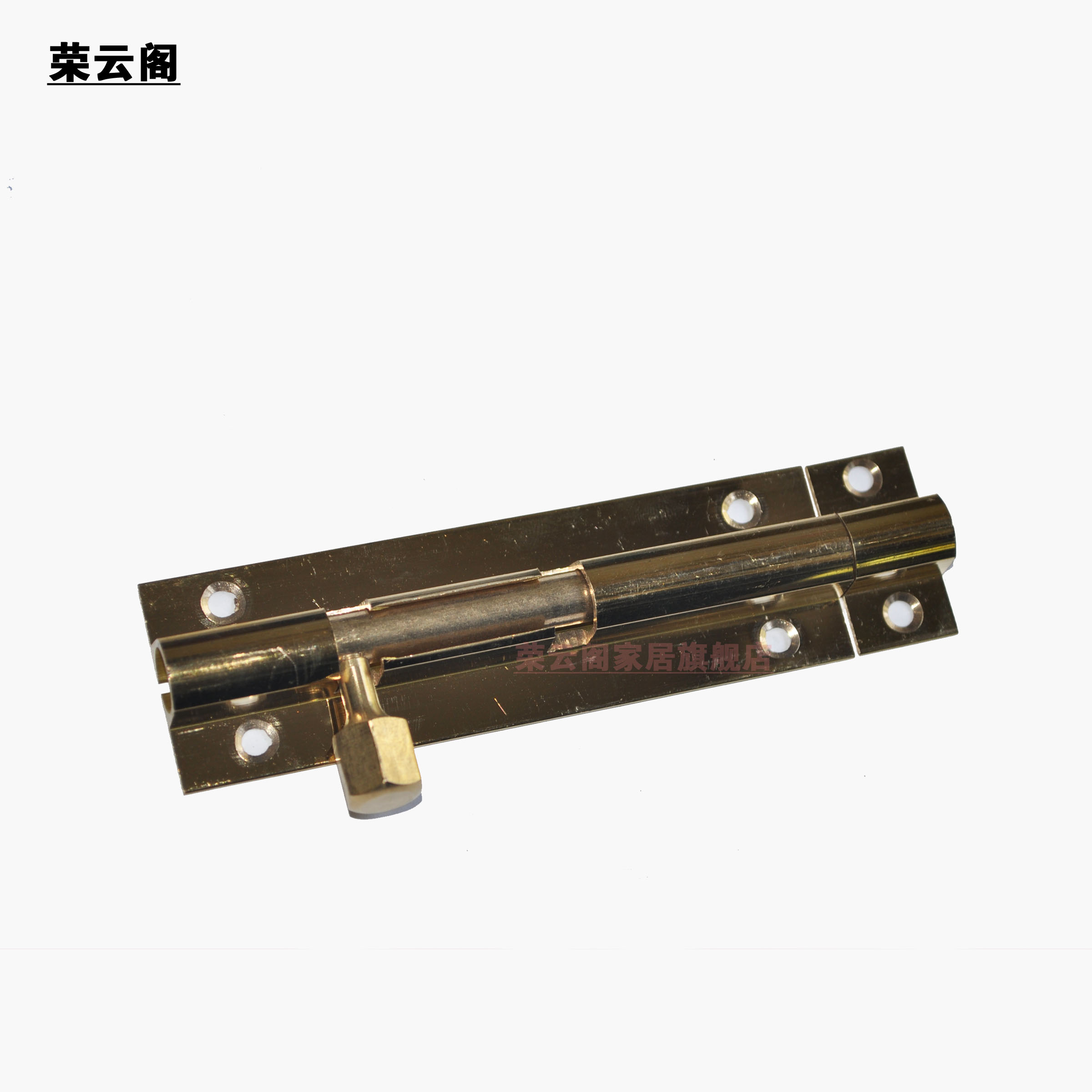New brass copper antique furniture chinese decoration accessories ancient copper bolt out the at-539 pin 11.7 cm
