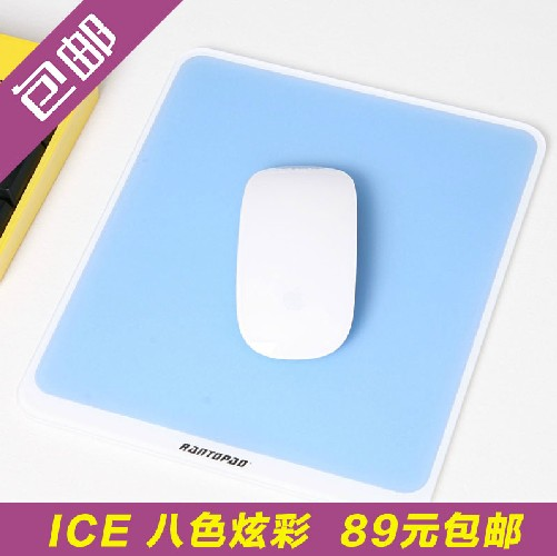 Free shipping rantopad/radium billiton ice organic glass mouse pad personalized mouse pad mouse pad gaming mouse pad