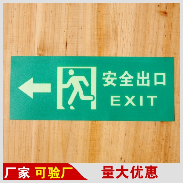 Safety exit left arrow luminous exit signs signage public signs fire signs