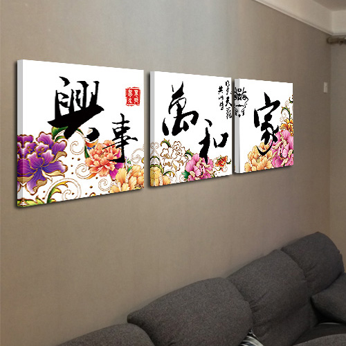 Crystal decorative painting frame painting crystal painting the living room modern crystal frameless painting decorative paintings family harmony