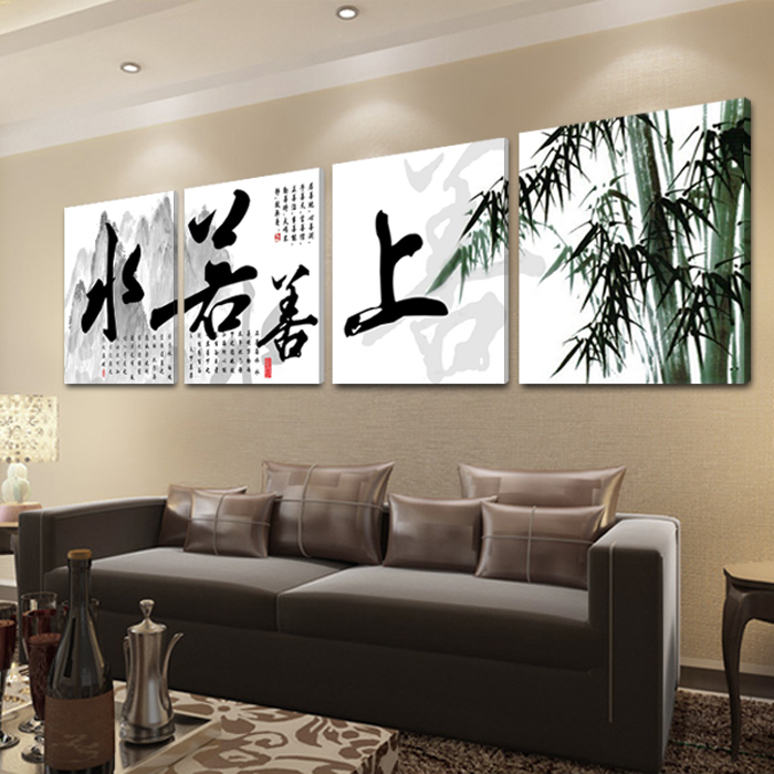 Modern crystal painting decorative painting the living room mural wall frameless painting decorative painting the living room tv background wall charity