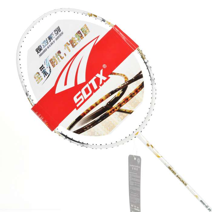 Clearance sotx/SWD-5 suodeshisuo brand badminton racket badminton racket badminton racket offensive and defensive type swords sun and the moon