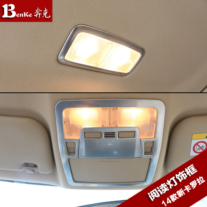 14 corolla corolla interior conversion dedicated indoor car dome light reading lights frame frame decorative light strip