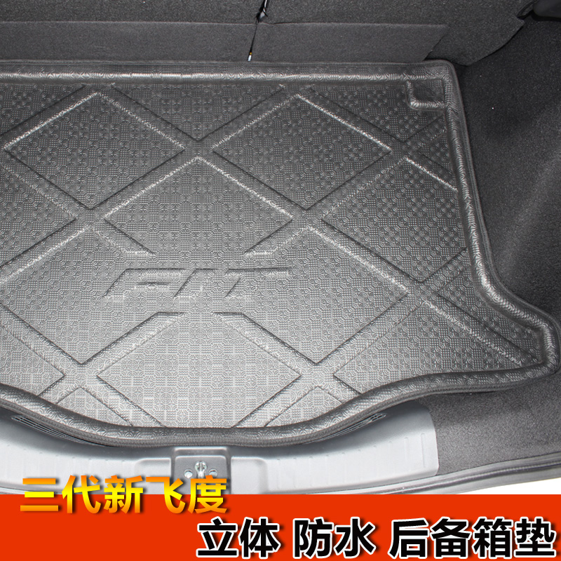 14 honda fit models stereo waterproof trunk mat special car trunk mat three generations of the new fit refit