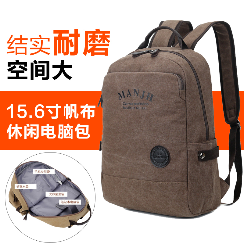 0e2cbb0307 Get Quotations · 14 inch 15.6 inch shockproof laptop shoulder laptop bag  korean men and women canvas backpack leisure