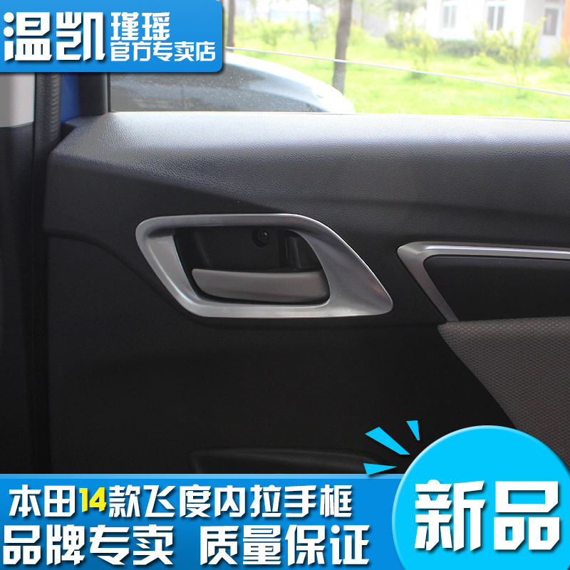 Get Quotations · 14 New Models Fit The Wrist Inner Door Handle Inside The  Box Matte Stickers Affixed Dedicated