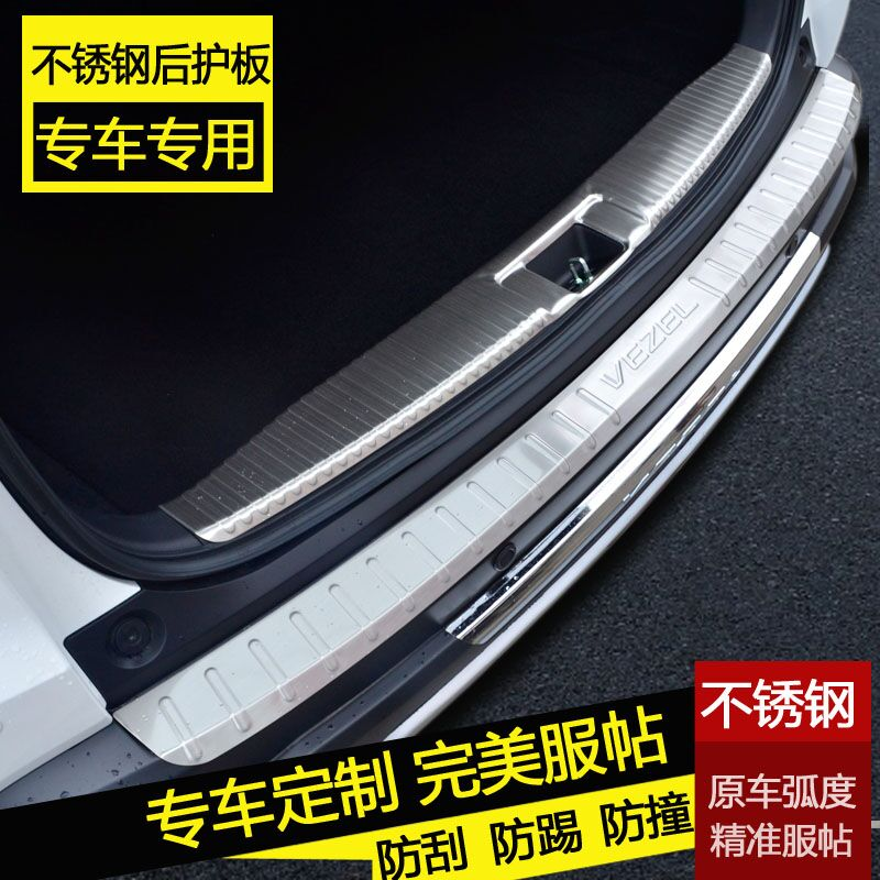 14 new sunshine trail sylphy teana tiida qashqai loulan bluebird modified trunk rear fender welcome pedal