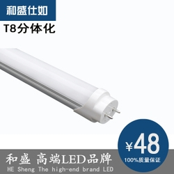 And sheng shi as led energy saving lamp led fluorescent tube lamp t8led fluorescent tubes 18 w