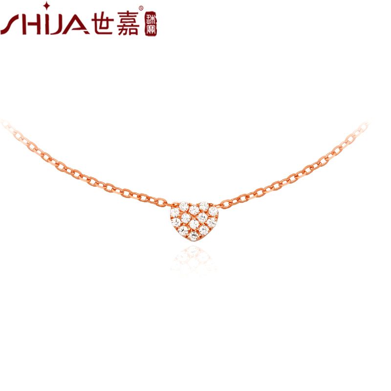 Sega 18k-color gold jewelry rose gold inlaid zircon pendant necklace heart pendant
