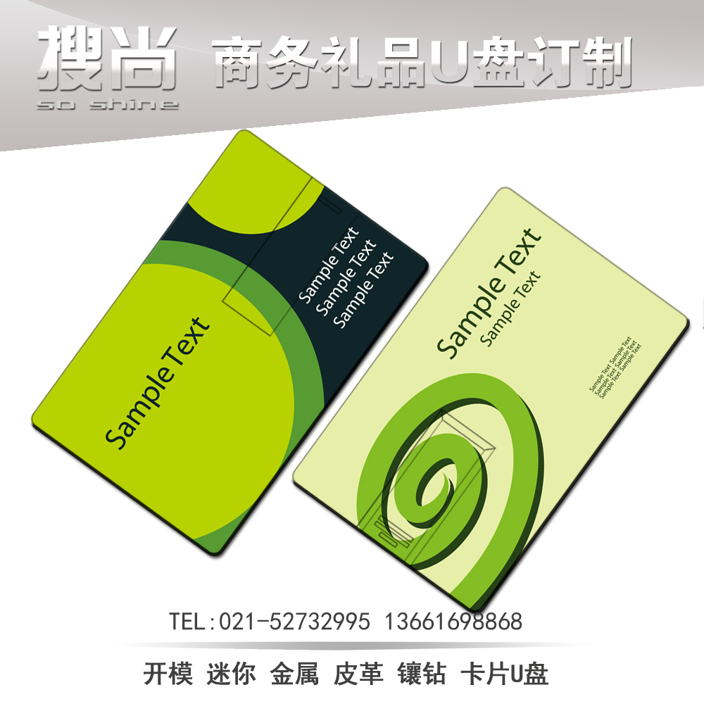 Business advertising u disk u disk creative gifts custom mold metal soft pvc u disk u disk custom business cards/card usb flash drive