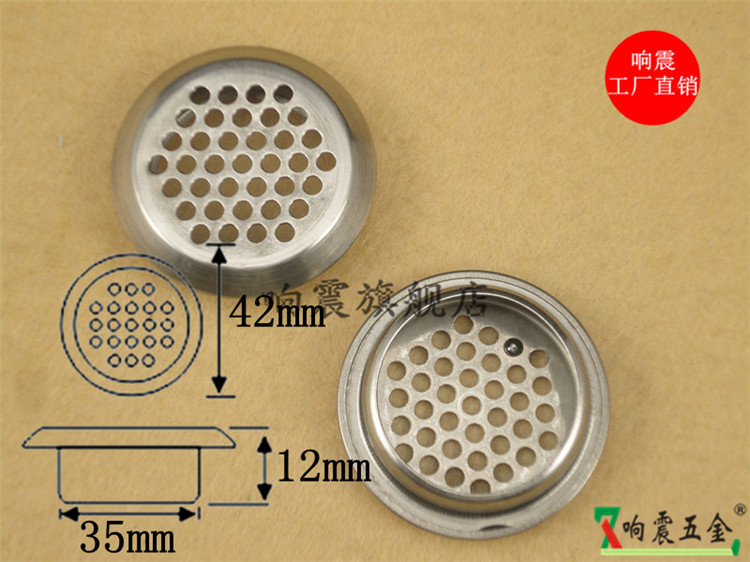 Rang shock stainless steel round hole round stainless steel vent holes shoe breathable hole 35mm