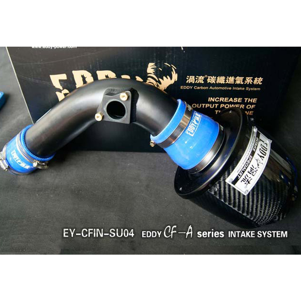 Second generation of smrke eddy eddy carbon fiber intake manifold box bellows mushroom head applicable 13 mitsubishi asx jin hyun jin hyun