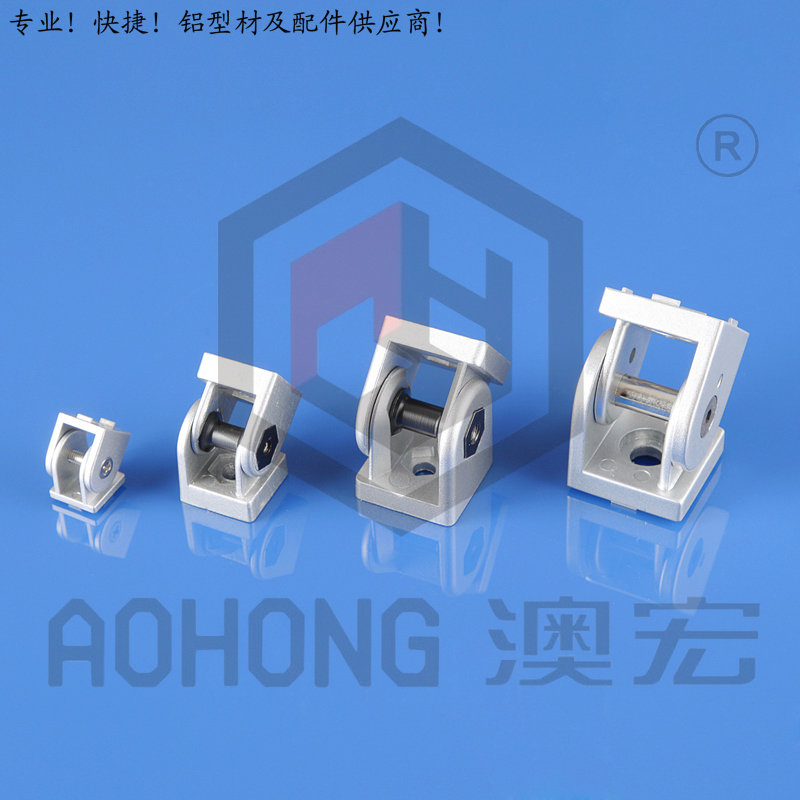 4545 hinge 45 industrial aluminum accessories industrial aluminum profiles
