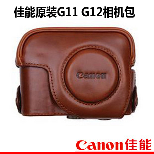 Canon genuine canon g12 g11 camera bag bag bag leather camera bag