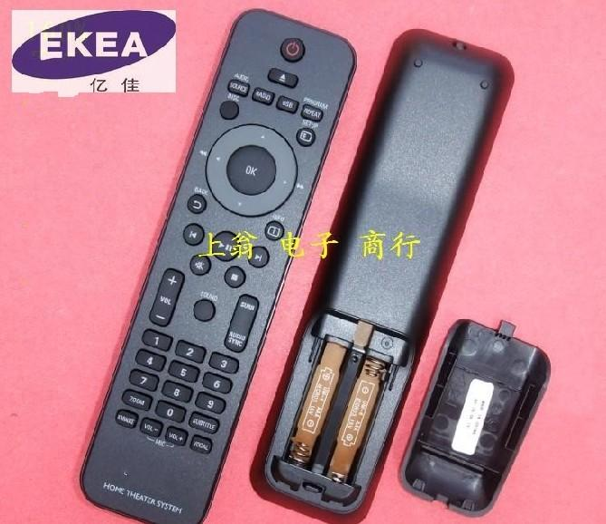 Donpv philips dvd home theater remote control hts6500/93 HTS3110/93