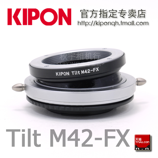 Kipon tilt m42-fx m42 screw mount lens adapter ring turn fuji xpro1/shaking his head 360 degrees x-e1 ring