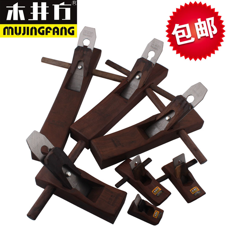 Well square wooden shipping ebony wood planer woodworking plane plane plane diy woodworking hand tool set
