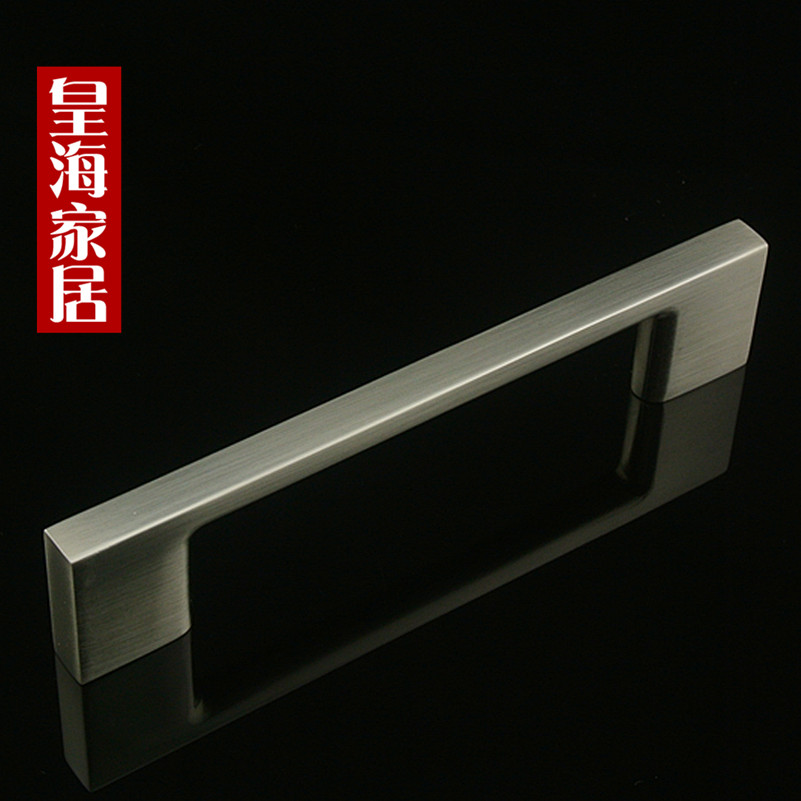 Hao ming kirksite biforate salad hand brushed handle wardrobe drawer handles cabinet handle door handle wardrobe