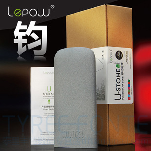 Free shipping lepow le bubble generosity hongjun 12000 mA mobile power mobile phone charging treasure