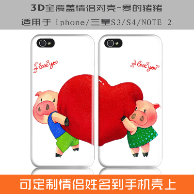 Couple phone shell custom apple iphone 6 s plus/5S/4 samsung note3 protective sleeve love pig