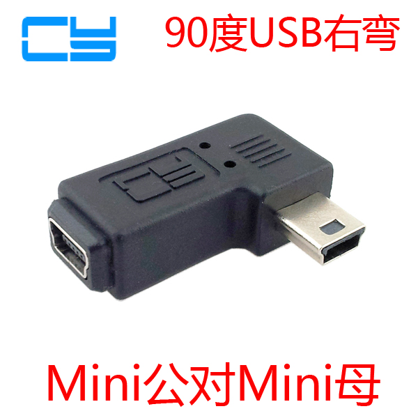 Cy left and right elbow 90 degrees mini mini mobile tablet with usb male to female adapter to extend