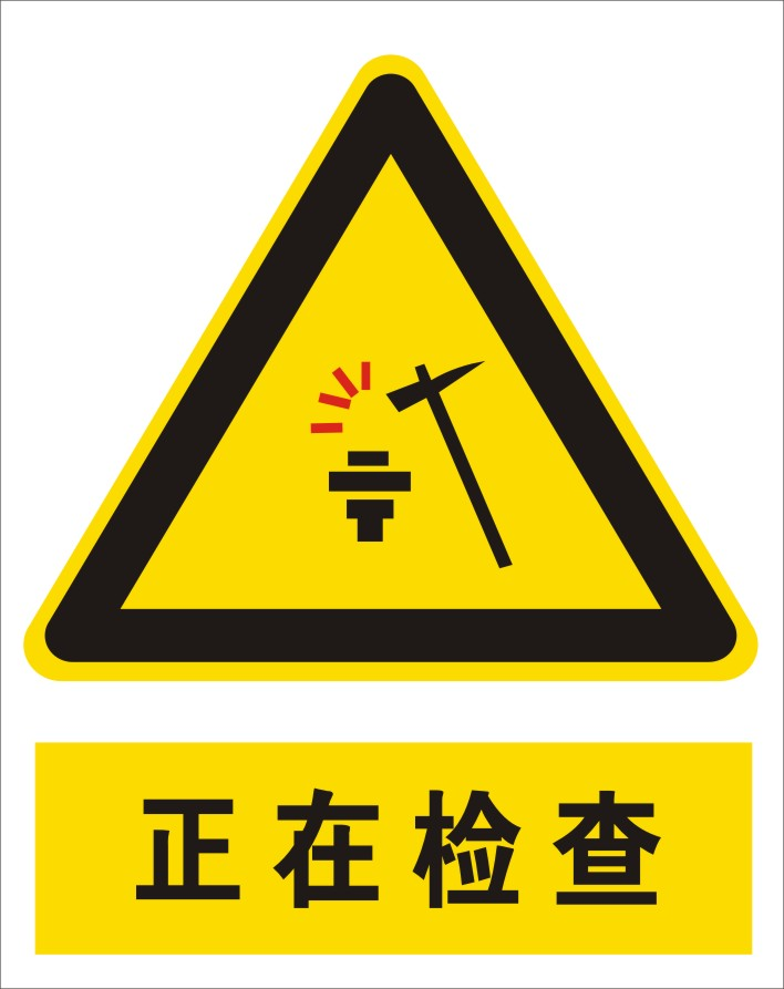 Are checked | warning signs | safety signage | safety signs in english |