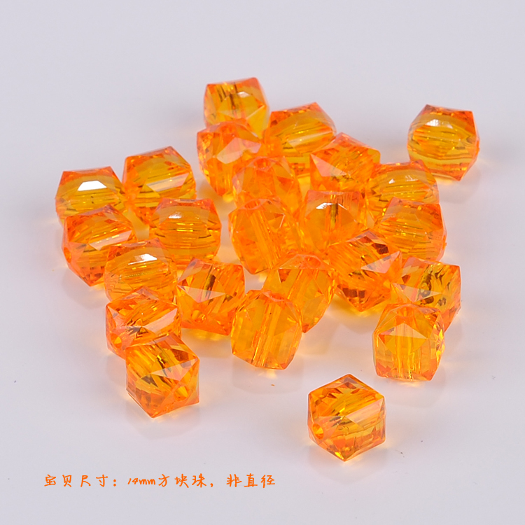 14mm candy beads loose beads diy handmade beaded material acrylic beads lucky shake the money tree base quartet square beads