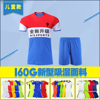 15-16 children short sleeve light board soccer jersey football clothes suit male football clothes for children buy workout clothes summer