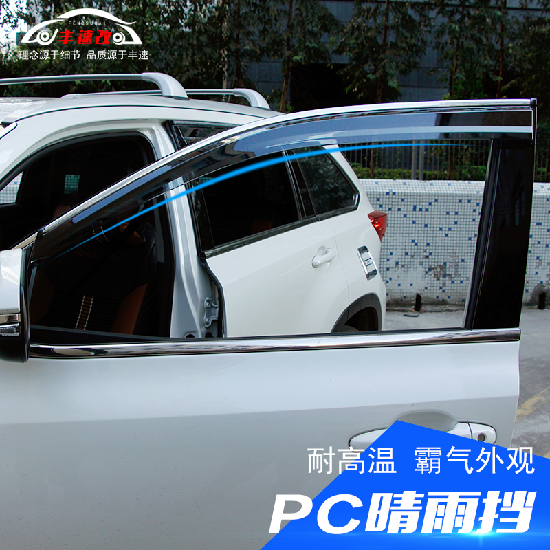 15-16 highlander toyota highlander rain shield car rain shield window flashings modification dedicated